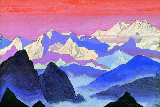 Рерих Н. К. Канченджанга. Гималаи