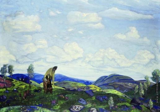 Рерих Н. К. Пантелеймон-целитель