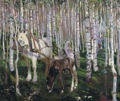 Рылов А. А. В лесу