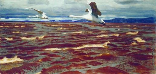 Рылов А. А. Лебеди над Камой