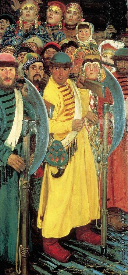 Рябушкин А. П. Едут! (Народ московский во время въезда иностранного посольства в Москву в конце XVII века)
