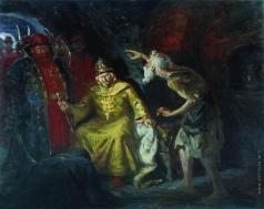 Рябушкин А. П. Иоанн Грозный с приближенными