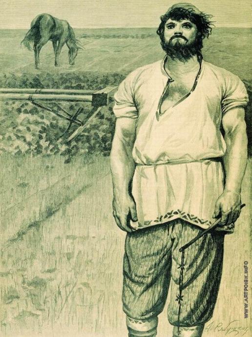 Рябушкин А. П. Микула Селянинович