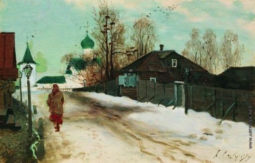 Рябушкин А. П. Михайловская улица в Новгороде
