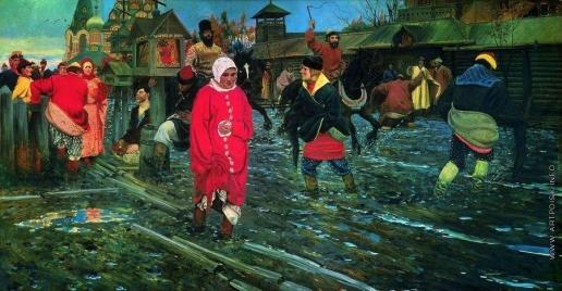Рябушкин А. П. Московская улица XVII века в праздничный день