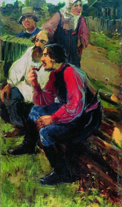 Рябушкин А. П. На гулянке