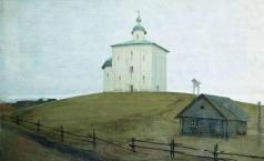 Рябушкин А. П. Новгородская церковь