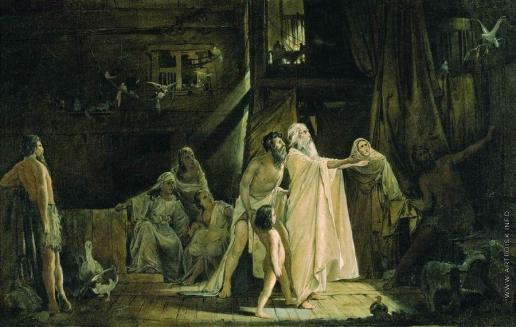 Рябушкин А. П. Ноев ковчег