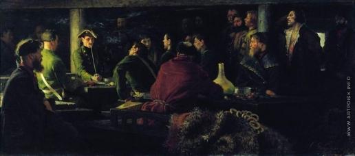 Рябушкин А. П. Потешные Петра I в кружале