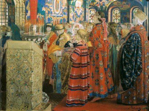 Рябушкин А. П. Русские женщины XVII столетия в церкви