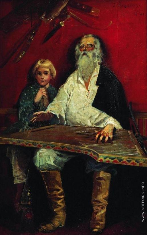 Рябушкин А. П. Слепой гусляр, поющий старинку