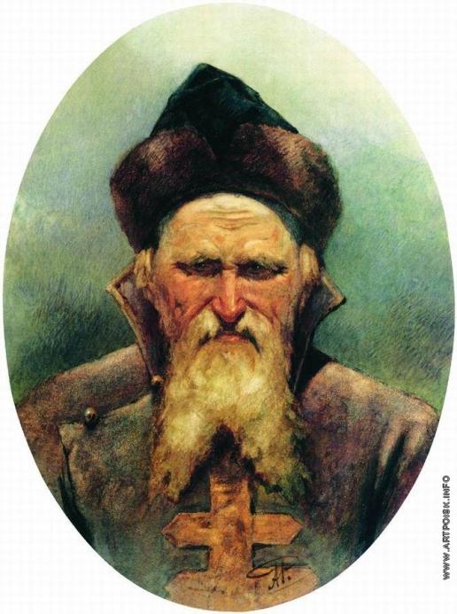 Рябушкин А. П. Стрелец