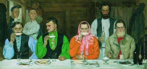 Рябушкин А. П. Чаепитие