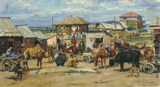Савицкий Г. К. Казахстан. Поселок Боровое