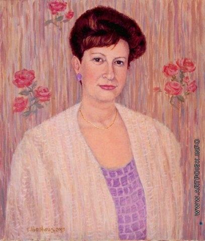 Абезгауз Е. З. Женщина в розовом