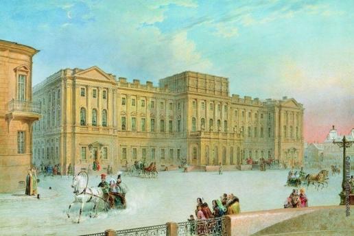 Садовников В. С. Вид Мариинского дворца