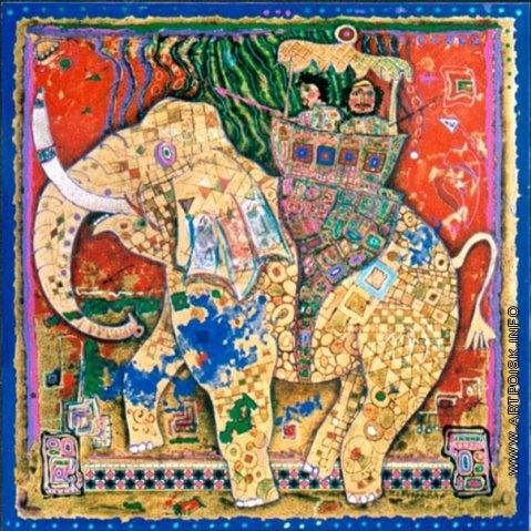 Абезгауз Е. З. Золотой слон