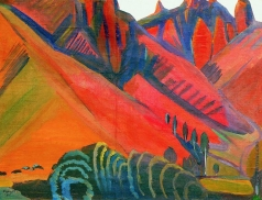 Сарьян М. С. Горный пейзаж. Сурб-хачские скалы. Гохтан