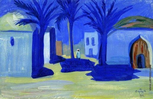 Сарьян М. С. Египетская ночь
