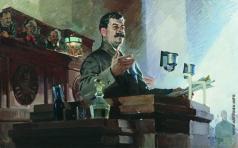 Сварог В. С. Доклад В.И.Сталина о принятии Конституции 1936 года