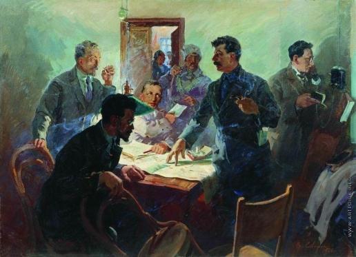Сварог В. С. Штаб Октября