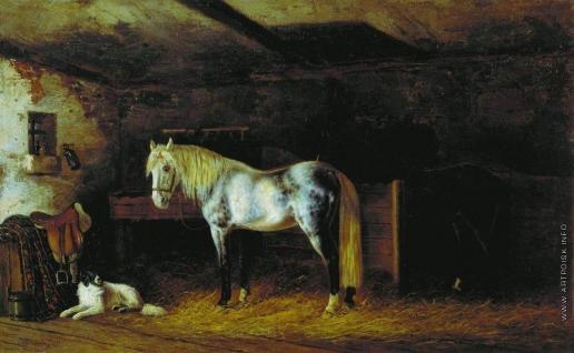 Сверчков Н. Е. В конюшне