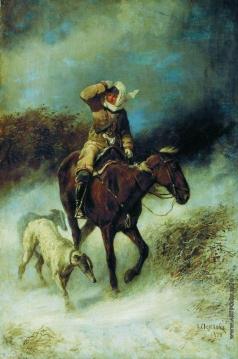 Сверчков Н. Е. Возвращение с охоты