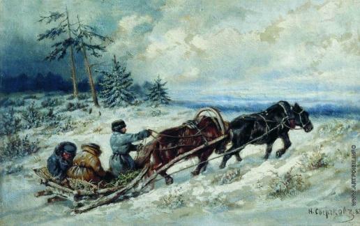 Сверчков Н. Е. Гуськом