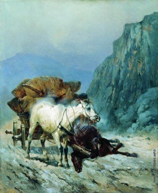 Сверчков Н. Е. Загнанные лошади