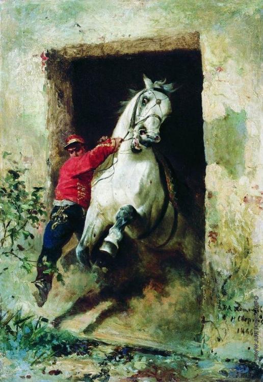 Сверчков Н. Е. Из конюшни