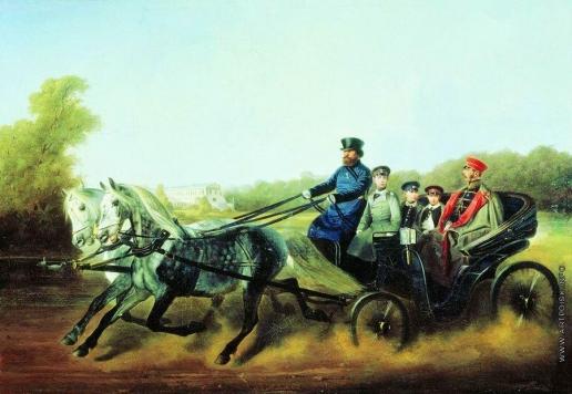 Сверчков Н. Е. Катание в коляске (Александр II с детьми)