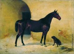 Сверчков Н. Е. Лошадь с собакой
