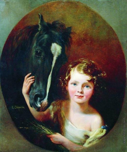 Сверчков Н. Е. Мальчик с лошадью