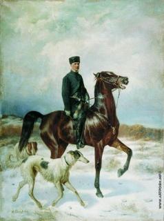 Сверчков Н. Е. Охотник