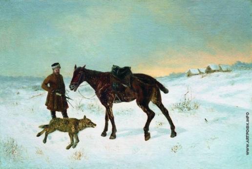 Сверчков Н. Е. Охотник перед убитым волком