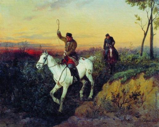 Сверчков Н. Е. Охотники