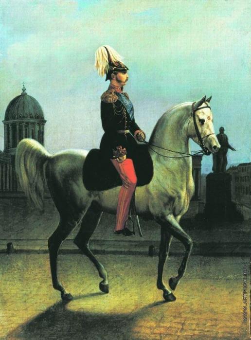 Сверчков Н. Е. Портрет Александра II