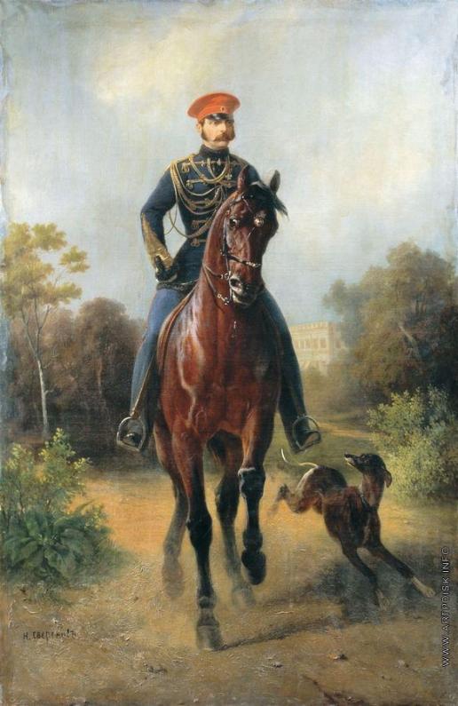 Сверчков Н. Е. Портрет императора Александра II