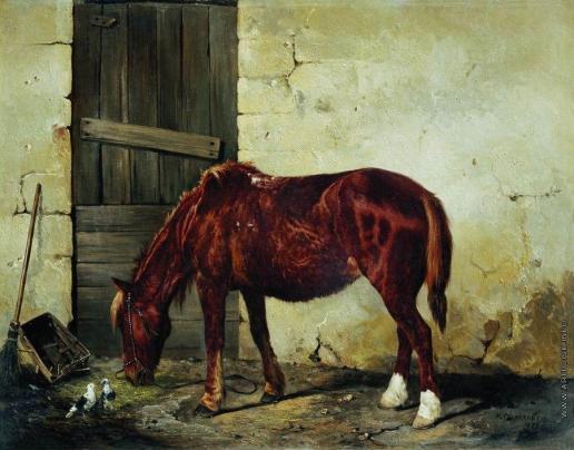 Сверчков Н. Е. Рабочая лошадь