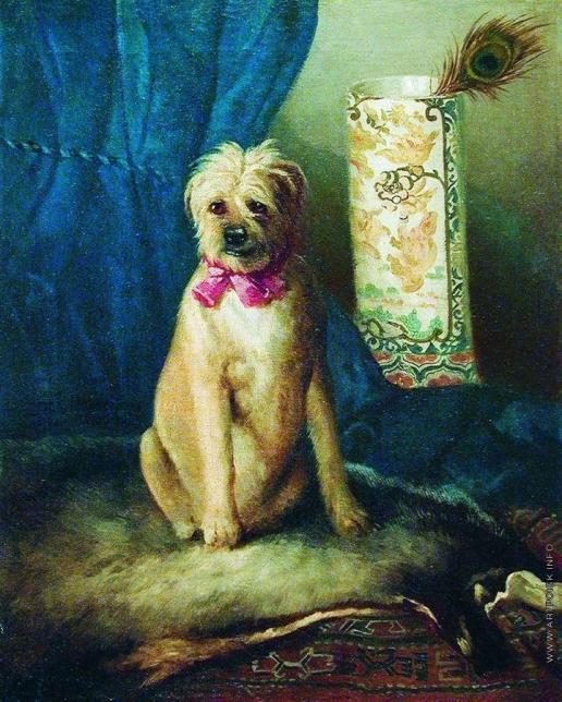 Сверчков Н. Е. Собака с бантиком