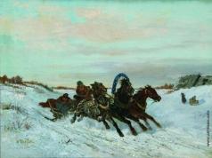 Сверчков Н. Е. Ямская тройка на зимней дороге. 1860-