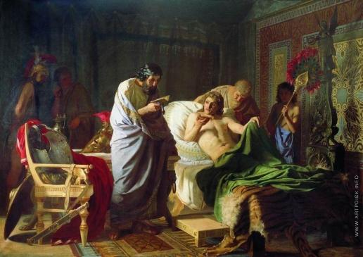 Семирадский Г. И. Доверие Александра Македонского к врачу Филиппу