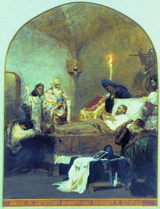 Семирадский Г. И. Кончина Александра Невского