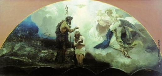 Семирадский Г. И. Крещение Господне