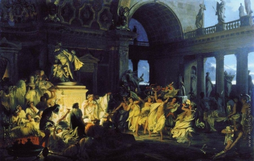 Семирадский Г. И. Римская оргия блестящих времен цезаризма