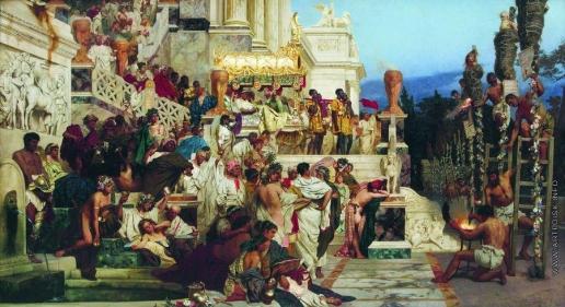 Семирадский Г. И. Светочи христианства (Факелы Нерона)