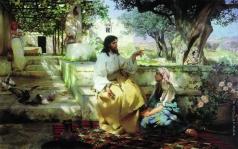 Семирадский Г. И. Христос у Марфы и Марии