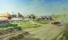 Сергеев Н. А. Улица украинской деревни
