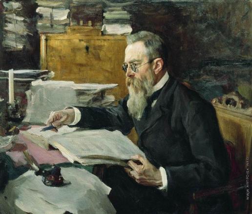 Серов В. А. Портрет композитора Н.А.Римского-Корсакова