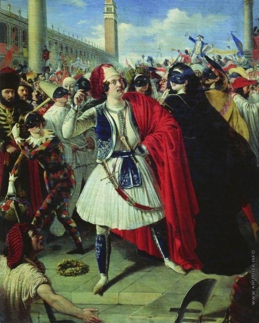 Скотти М. И. На карнавале в Венеции